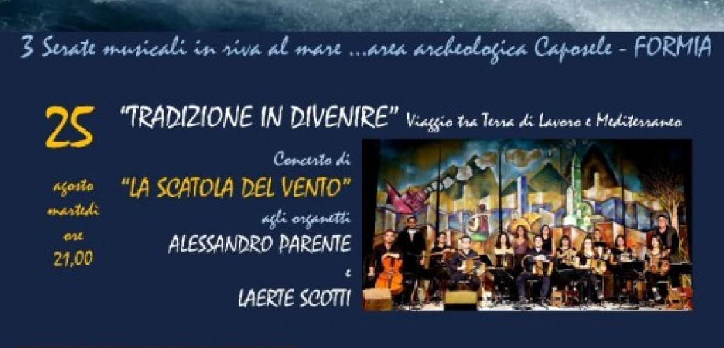 A FORMIA SERATE DI MUSICA, CULTURA E SPORT A CURA DELLA PRO LOCO CITTÀ DI FORMIA.